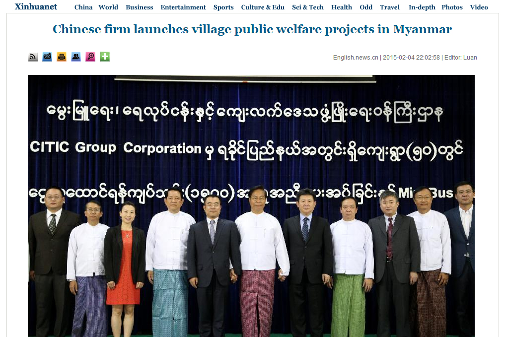 Papers Essays: Burma English News Paper we can